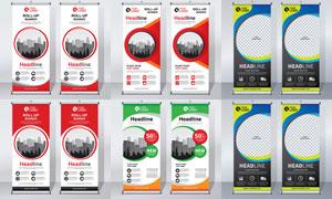 通用广告创意易拉宝模板素材集V69