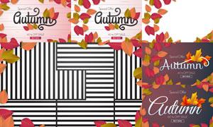 秋天树叶元素背景创意设计矢量素材图片