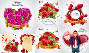 逼真质感玫瑰花情人节主题矢量素材