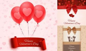 蝴蝶结与心形气球等情人节矢量素材