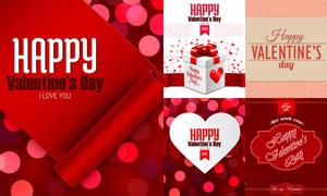 礼物盒与心形图案等情人节矢量素材