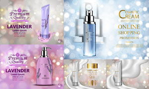 梦幻光斑装饰的护肤品广告矢量素材