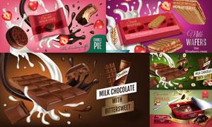 牛奶草莓巧克力派饼干广告矢量素材