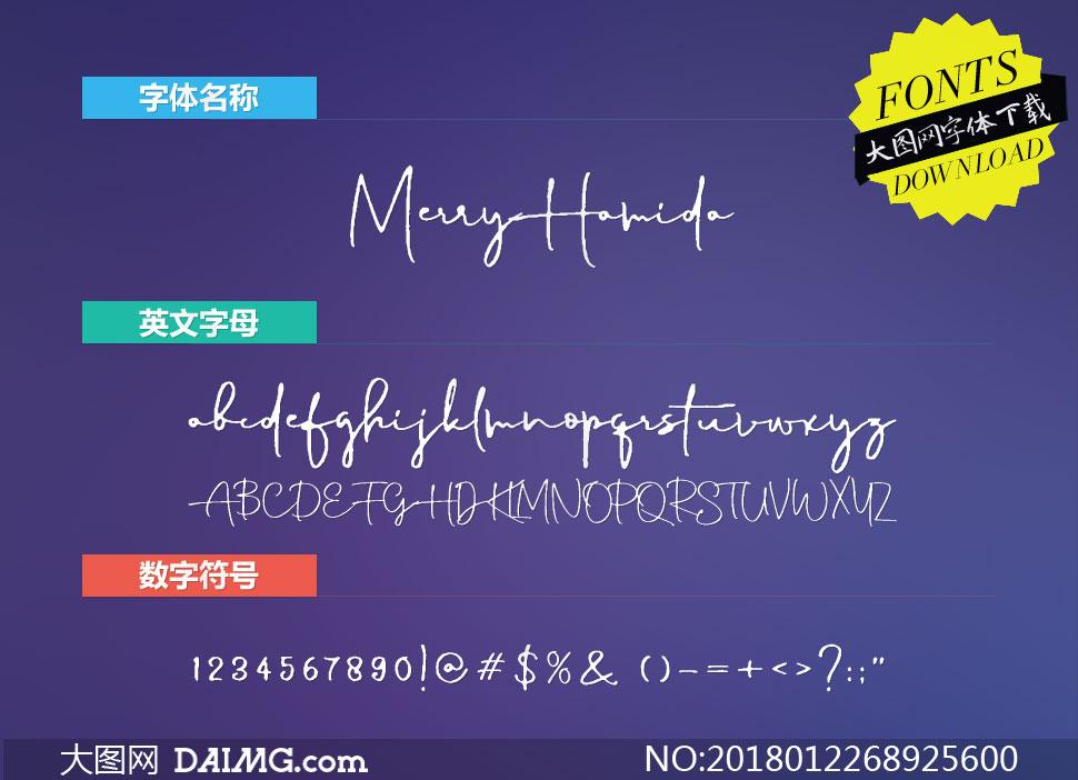 MerryHamida(英文字体)