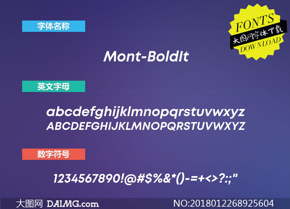Mont-BoldItalic(英文字体)