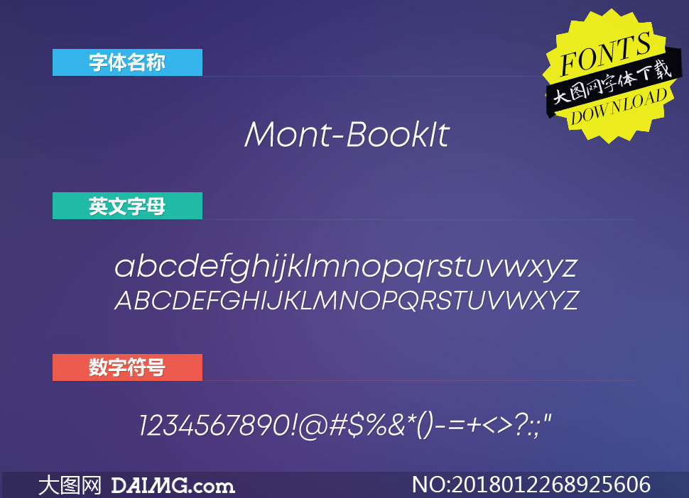 Mont-BookItalic(英文字体)
