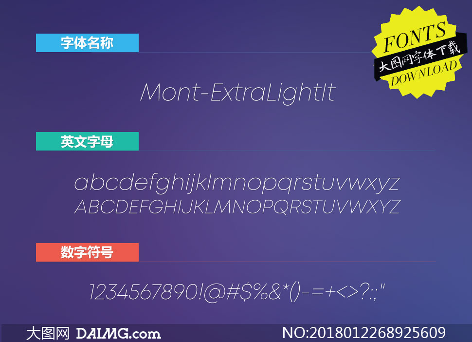 Mont-ExtraLightItalic(英文字体)