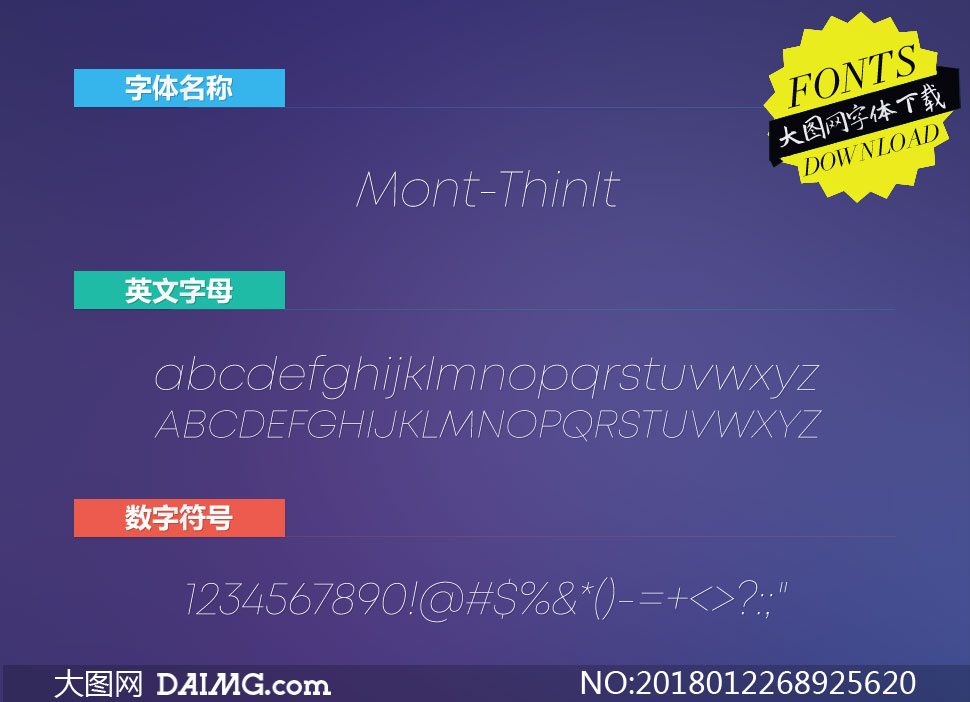 Mont-ThinItalic(英文字体)