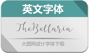The Bellaria(英文字体)