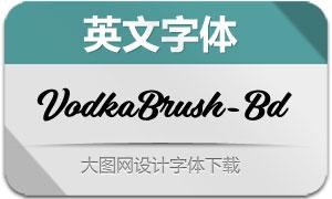 VodkaBrush-Bold(英文字体)