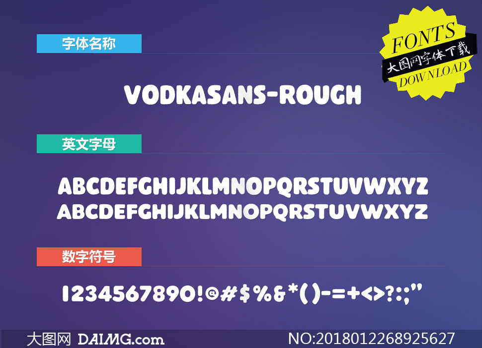 VodkaSans-Rough(英文字体)