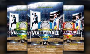排球运动赛事预告海报设计分层素材
