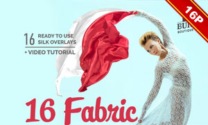 十六款紅綢子裝飾元素主題高清圖片