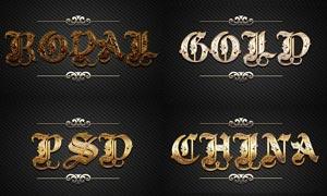 6款高贵华丽的黄金字设计PS样式