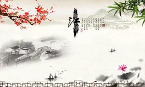 中國風憶江南廣告設計PSD源文件