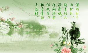 中国风传统忆江南广告设计PSD素材