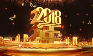2018企业年会宣传海报设计PSD素材