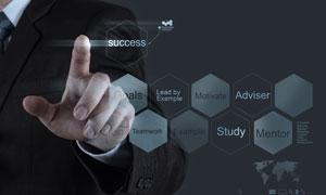 商务关键字与人物手势创意高清图片