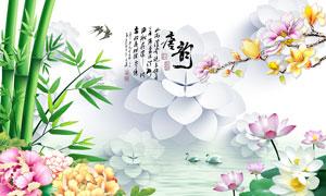 中国风古韵背景墙设计PSD源文件