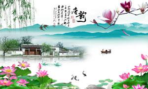 中国风电视背景墙设计PSD源文件