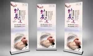 中国风中医针灸宣传易拉宝PSD美高梅娱乐