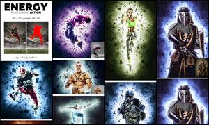 创意的能量爆发特效背景PS动作