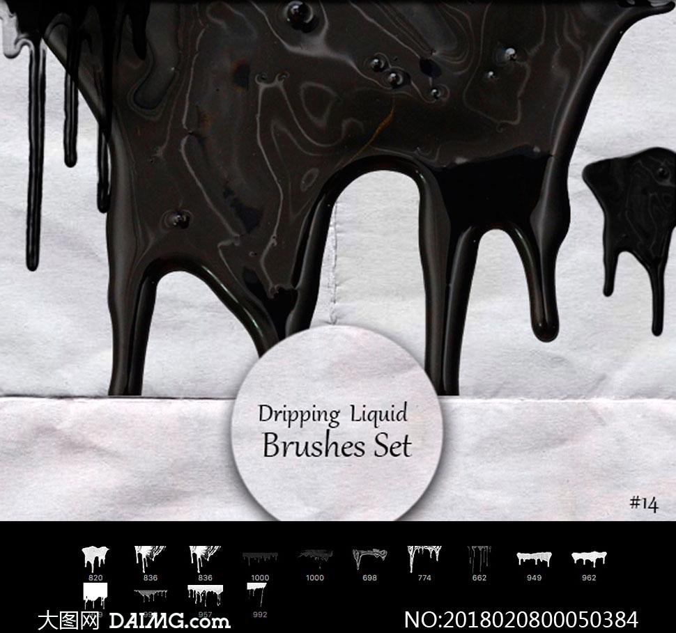 14款液体油漆流淌特效PS笔刷