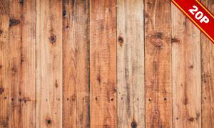 超多款木纹等纹理背景高清图片V10