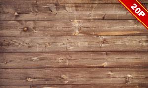 超多款木纹等纹理背景高清图片V15