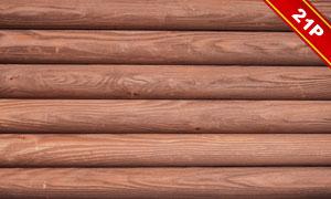 超多款木纹等纹理背景高清图片V16