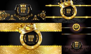 花纹皇冠元素装饰贵宾卡片矢量素材