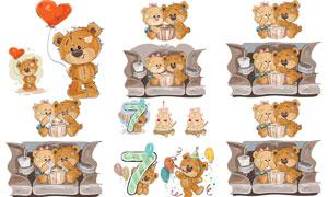 在一起煲剧的可爱小熊创意矢量素材
