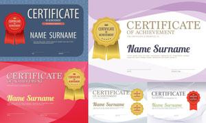 多种多样的授权书与证书等素材V98