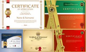 多种多样的授权书与证书等素材V99