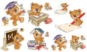 可爱小熊教育学习主题创意矢量素材