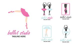 翩翩起舞的芭蕾舞者标志矢量素材V2