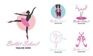 翩翩起舞的芭蕾舞者标志矢量素材V3
