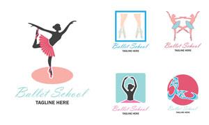 翩翩起舞的芭蕾舞者标志矢量素材V5
