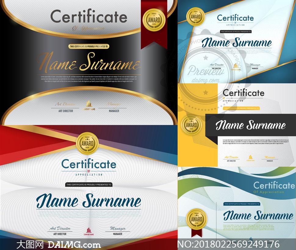 多种多样的授权书与证书等素材V103
