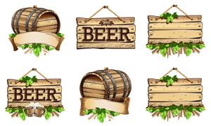 啤酒橡木桶与小木牌等创意矢量素材