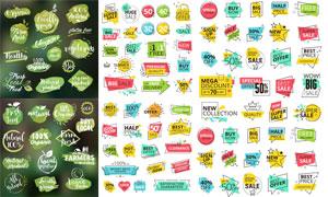 产品质量标签主题创意设计矢量素材