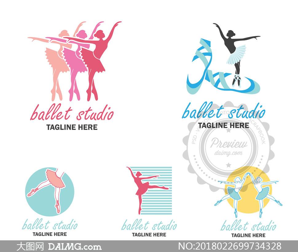 素材创意设计标志设计logo设计芭蕾舞舞者人物剪影舞姿舞鞋鞋子舞蹈