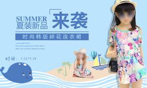 淘宝童装连衣裙海报设计PSD素材