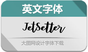 JetSetter-Regular(英文字体)