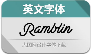 Ramblin系列五款英文字体