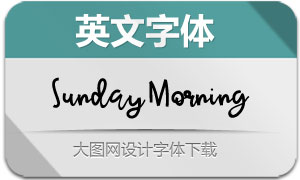 SundayMorning(英文字体)
