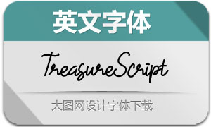 TreasureScript(英文字体)