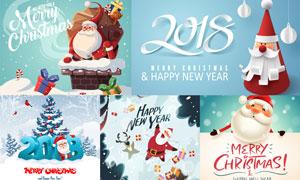 圣诞老人与立体字创意设计矢量素材
