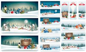 雪景木屋与木牌等BANNER矢量素材