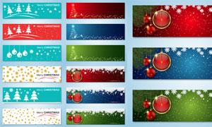 圣诞节的挂球元素BANNER矢量素材